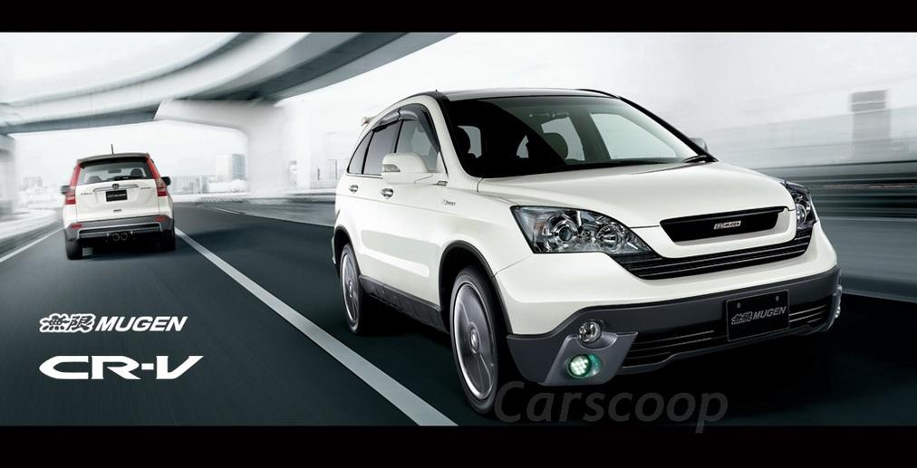 2014 Honda CRV Mugen