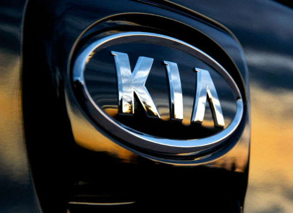 kia logo Wallpaper
