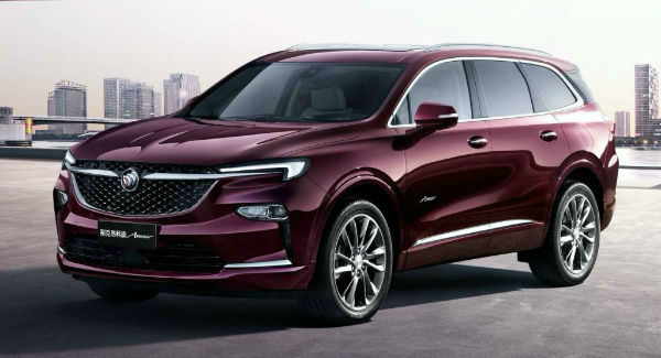 Buick Enclave 2020 China