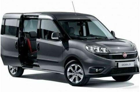 2020 Fiat Doblo Maxi