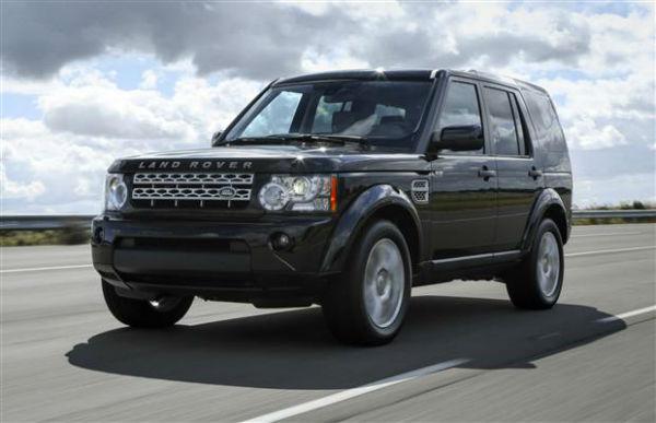 2020 Land Rover LR2